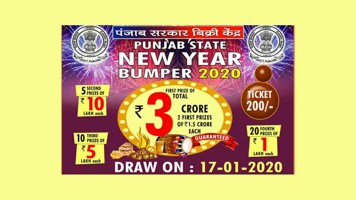 Punjab State New Year Bumper Lottery Result 17.1.2020