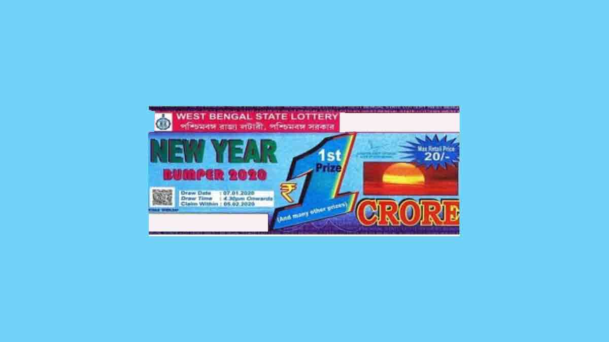 West Bengal New Year Bumper Lottery Result 07.01.2020