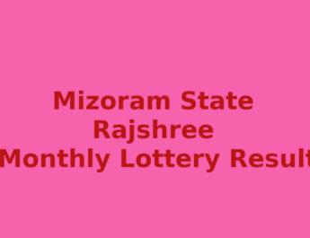 Mizoram Rajshree 50 Monthly Result 14.2.2020
