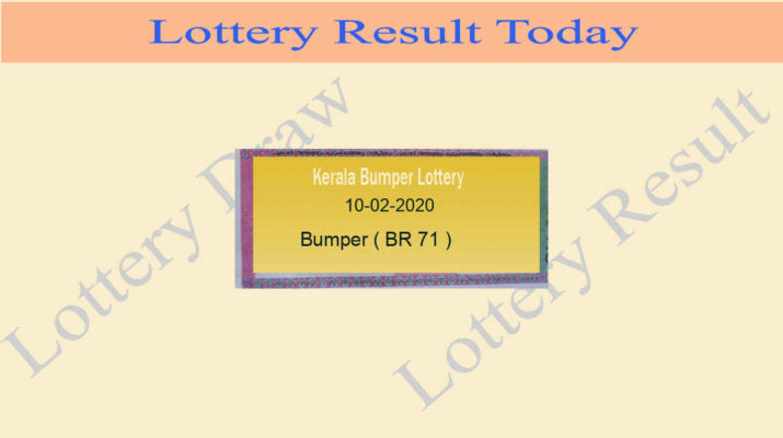 New Year Bumper BR 71 Result 10.02.2020