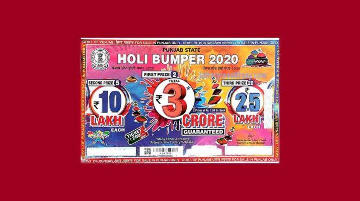 Punjab Holi Bumper Lottery Result