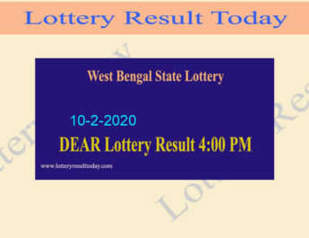 West Bengal State Lottery Result 10-2-2020 (4PM) - Lottery Sambad