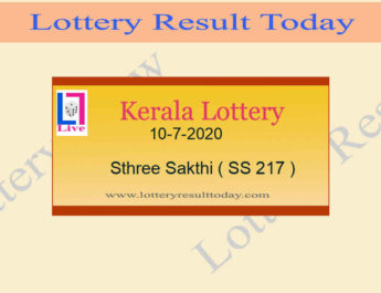 10-7-2020 Sthree Sakthi Lottery Result SS 217