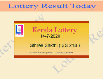 14-7-2020 Sthree Sakthi Lottery Result SS 218