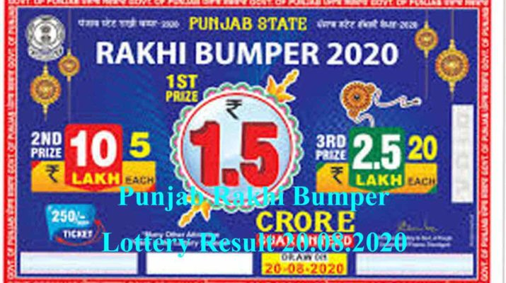 Punjab Rakhi Bumper Lottery Result 20.8.2020