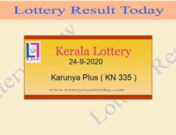 24-9-2020 Karunya Plus Lottery Result KN 335 Live @ 3PM