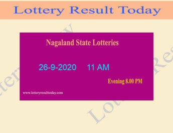 Nagaland State Lottery Sambad Result 26.9.2020 - Live @ 11 AM