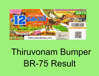 Thiruvonam Bumpr 20.9.2020 BR 75 Result