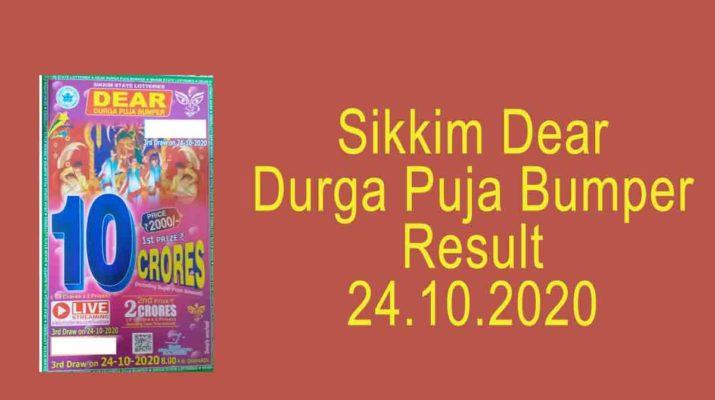 Sikkim Dear Durga Puja Bumper Result 24.10.2020