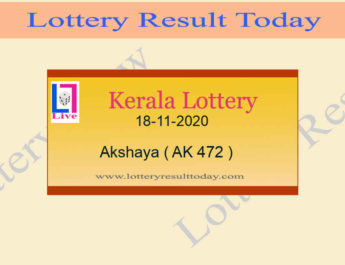 Akshaya AK 472 Lottery Result 18.11.2020 Today Live