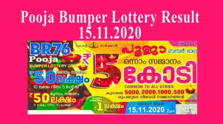 Pooja Bumper BR 76 Lottery Result Live @ 3 PM