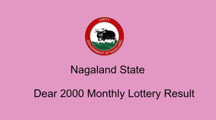 Nagaland State Dear 200 Monthly Lottery Result 8 PM