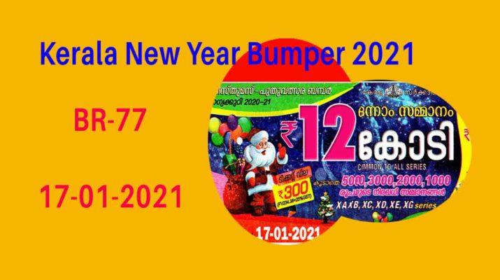Kerala Bumper Lottery 2021