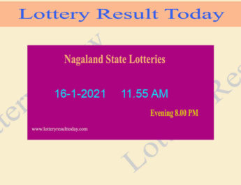 Nagaland State Lottery Sambad (11.55 AM) Result 16.1.2021 Live