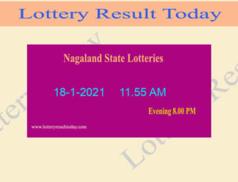 Nagaland State Lottery Sambad (11.55 AM) Result 18.1.2021 Live