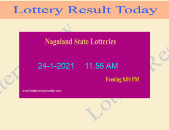 Nagaland State Lottery Sambad (11.55 AM) Result 24.1.2021 Live
