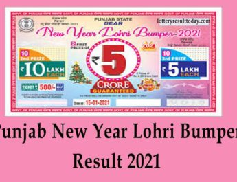 Punjab New Year Lohri Bumper Lottery Result 15.01.2021