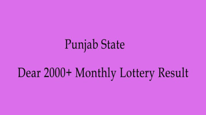 Punjab State Lottery Dear 2000+ Result (8 PM)