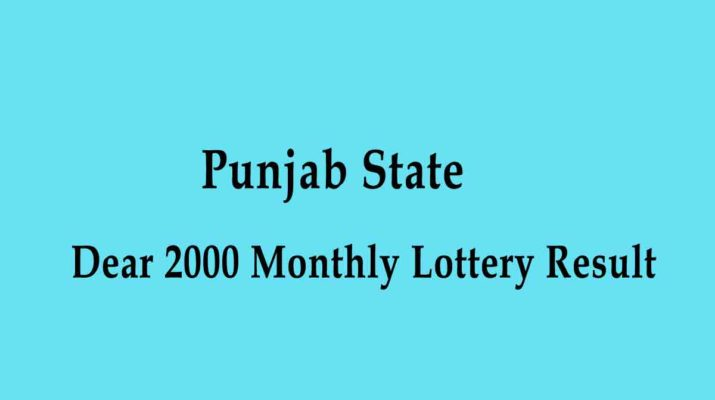 Punjab STate Dear 2000 Monthly Lottery Result