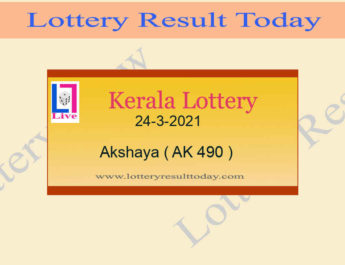 Akshaya AK 490 Lottery Result 24.3.2021 Today Live