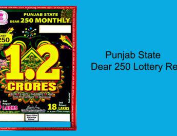 Punjab Dear 250 Lottery Result - Sambad 250 Result 8 pm