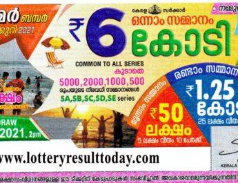 Kerala Summer Bumper Result Live BR-78