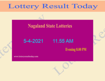 Nagaland State Lottery Sambad (11.55 AM) Result 5.4.2021 Live