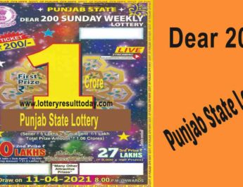 Punjab Dear 200 Sunday Weekly Lottery Result 8 PM