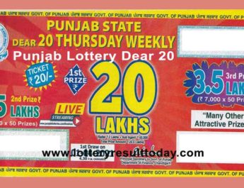 Punjab Dear 20 Thursday Weekly Lottery Result Today 4.30 PM