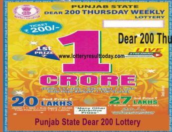 Punjab Dear 200 Thursday Weekly Lottery Result Today 8 PM