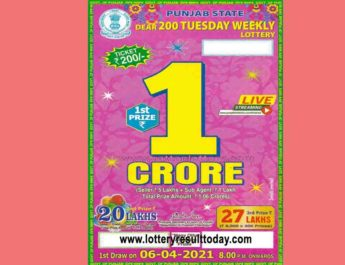 Punjab Dear 200 Tuesday Weekly Lottery Result 8 pm