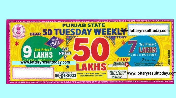 Punjab Dear 50 Tuesday Weekly Lottery Result 4.30 PM
