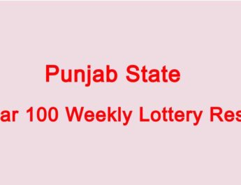 Punjab Dear 100 Lotery Result