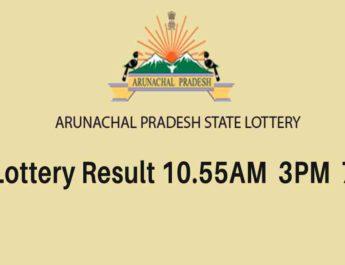 Arunachal Pradesh State Lottery Result - Singam 10.55 AM, 3PM, 7PM Result