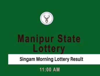 Manipur Singam Morning Result - 11 AM Result