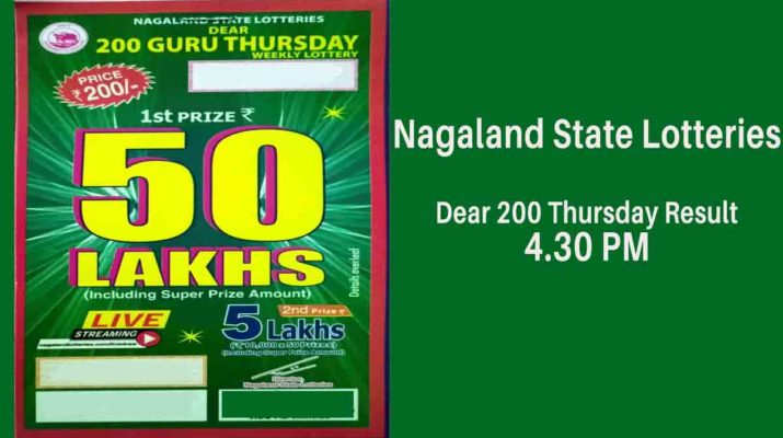 Nagaland State Dear 200 Thursday Weekly Lottery Result 4.30 PM