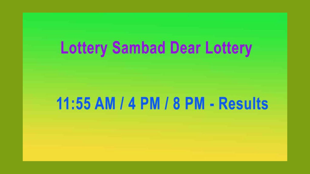 Lottery Sambad Result Today - 11:55AM, 4 PM, 8 PM