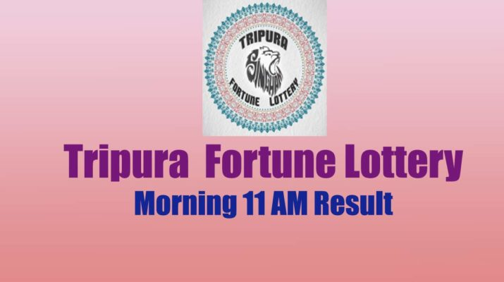 Tripura Morning Lottery result 11 AM - Fortune Lottery Result