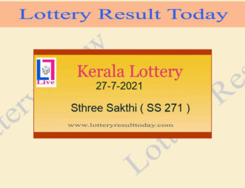 Sthree Sakthi Lottery SS 271 Result 27.7.2021 (*Live Result)