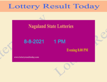 Nagaland Lottery Sambad 1 PM Result (8.8.2021) Live Result*, Dear 1PM, Morning