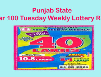 Punjab Dear 100 Tuesday Weekly Lottery Result 8pm Today Live