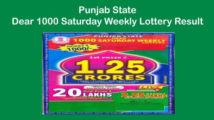 Punjab Dear 1000 Saturday Weekly Lottery Result