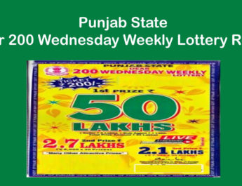 Punjab Dear 200 Wednesday Weekly Lottery Result 8pm
