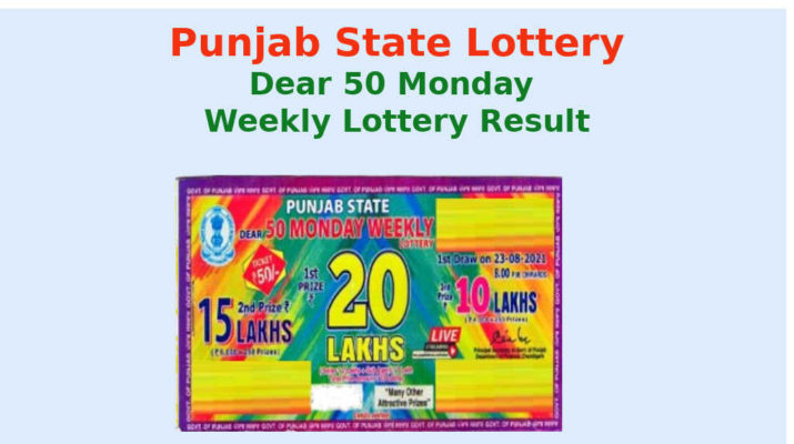 Punjab State Dear 50 Monday Weekly Lottery Result 8 PM Today