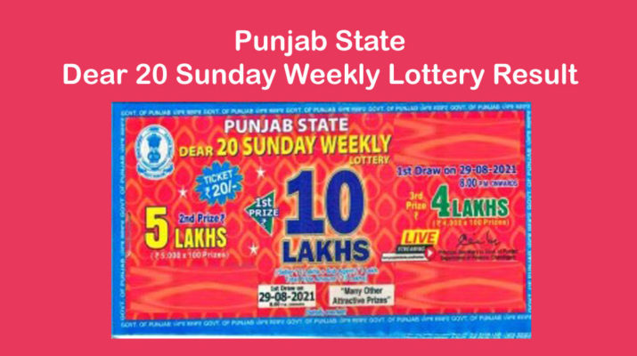 Punjab State Dear 20 Sunday Lottery Result Today 8 pm