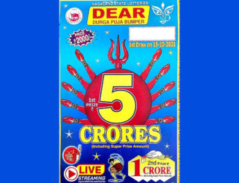 Nagaland Dear Durga Puja Bumper Lottery Result 15.10.2021